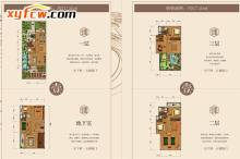 2016.6.20伴岛国际城·五福苑别墅