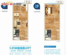 5.05米LOFT公寓