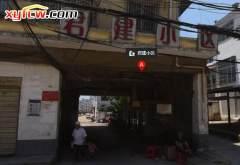 南京路西段,楚王城附近,精装单间物美价廉。