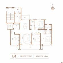 B1洋房148㎡ 四室两厅两卫