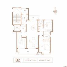 B2洋房132㎡ 三室两厅两卫
