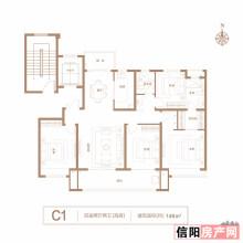C1高层148㎡ 四室两厅两卫