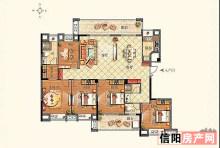 1#A户型168㎡5房2厅2卫