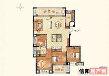 3#A户型135㎡4房2厅2卫
