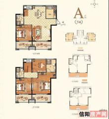 5#A户型135㎡4房2厅2卫