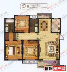 金桂园-139三室两厅