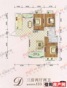 金源佳苑-133三房两厅