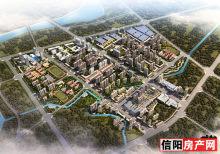 潢川·建业城