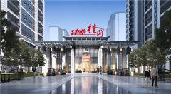 淮滨建业桂园