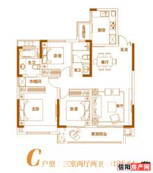 C户型 三室两厅两卫 125.64㎡