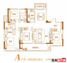A户型 四室两厅两卫 140.95㎡