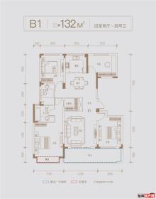 B1户型  132㎡  四室两厅两卫