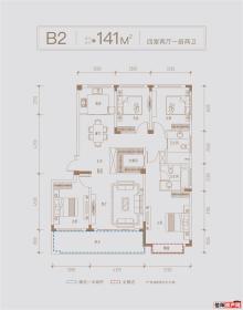 B2户型  141㎡   四室两厅两卫