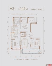 A3户型  142㎡   四室两厅两卫