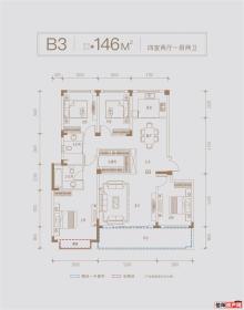 B3户型  146㎡  四室两厅两卫