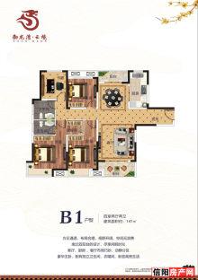 御龙湾B1户型四室两厅两卫