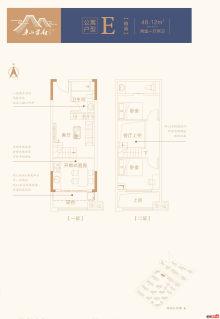 半山学府公寓E户型