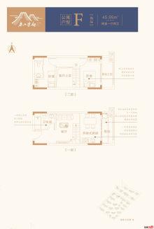 半山学府公寓F户型