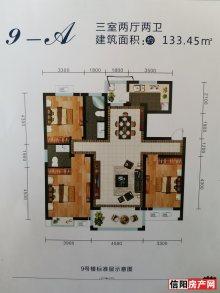 9-A 133.45平米户型