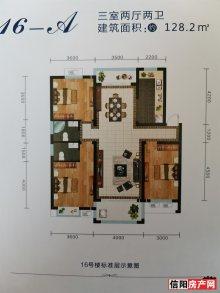 6-A 128.2平米户型