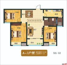 A3户型113平三室两厅一卫