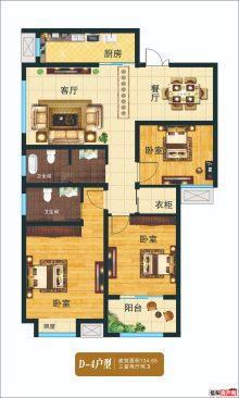 D4户型134平三室两厅两卫