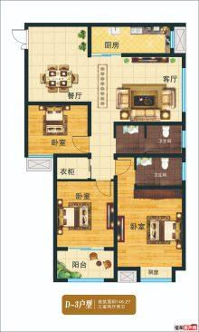 D3户型136平三室两厅两卫