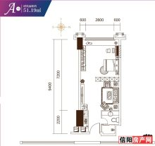 林志时代广场A户型51.19