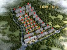 信阳建业·南湖上院