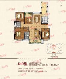 康桥学苑-D户型