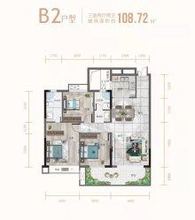 B2三室两厅两卫