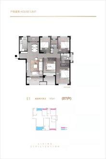 羊山新区羊山实验学区房,中环荣域·悦棠3室2厅2卫
