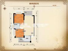 首付15万 买羊山外小东校区两房72m²毛坯 好楼层开阔视野