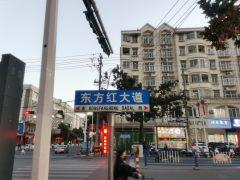 (浉河区)东方京城2室2厅1卫110m²精装修