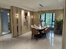 (浉河区)信阳建业·南湖上院3室2厅2卫89万128m²毛坯房出售