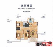 (羊山新区)蓝光雍锦府3室2厅1卫70万108m²毛坯房出售