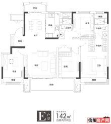 (羊山新区)上坤·云湖壹号3室2厅2卫75万106m²毛坯房出售