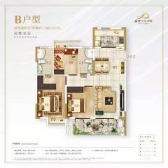 (羊山新区)蓝光·未来阅锦3室2厅2卫73万99.35m²毛坯房出售