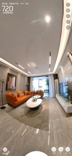 (平桥区)建业中山上院3室2厅2卫60万120m²出售