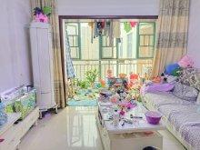 (羊山新区)大信·桂竹园3室2厅1卫69万115m²出售