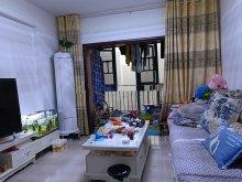 (羊山新区)大信·桂竹园3室2厅2卫70万113m²精装修出售