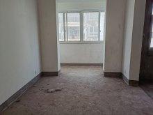 (浉河区)茗阳天下3室2厅1卫70万120m²出售